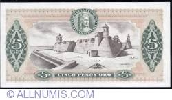 Imaginea #2 a 5 Pesos Oro 1980 (1. I.)