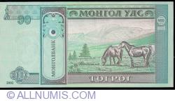 10 Tugrik (TӨГРӨГ) 2002