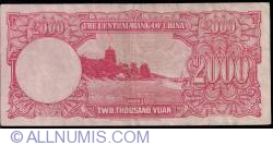 Image #2 of 2000 Yuan 1942