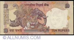 Image #2 of 10 Rupees ND (1996) A - signature Bimal Jalan (88)
