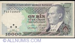 Image #1 of 10,000 Lira ND (1984)