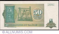 Image #2 of 50 Nouveaux Makuta 1993 (24. VI.)
