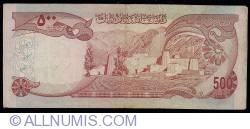 500 Afghanis 1977 (SH 1356 - ١٣٥٦)