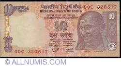 Imaginea #1 a 10 Rupees ND (1996) A - semnătură Reddy (89)