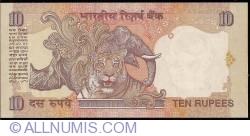 Image #2 of 10 Rupees ND (1996) A - semnătură Reddy (89)
