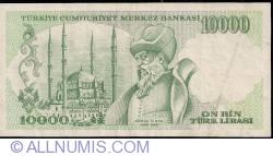 Image #2 of 10,000 Lira L.1970 (1989) - signatures Dr. Rüşdü SARACOGLU/ Kadir GÜNAY