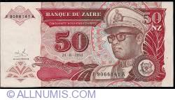 Image #1 of 50 Nouveaux Zaires 1993 (24. VI.)