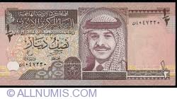 Image #1 of 1/2 Dinar 1997