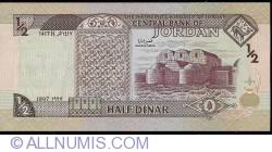 Image #2 of 1/2 Dinar 1997