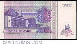 Image #2 of 1 Nouveau Zaire 1993 (24. VI.)