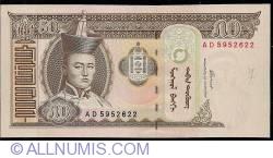 50 Tugrik (TӨГРӨГ) 2000