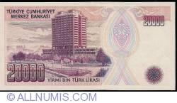 Image #2 of 20,000 Lira ND (1988) - signatures Dr. Rüşdü SARACOGLU / Bediz DEMİRAY