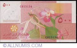 Image #2 of 500 Francs 2006 - signatures (1)