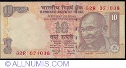 Image #1 of 10 Rupees 2007 - L