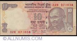 Imaginea #1 a 10 Rupees 2007 - L
