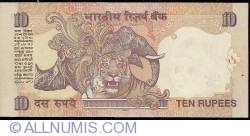 Image #2 of 10 Rupees 2007 - L