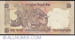 Imaginea #2 a 10 Rupees 2007 - L