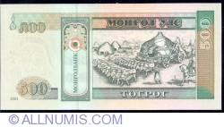 500 Tugrik (TӨГРӨГ) 2003