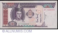 100 Tugrik (TӨГРӨГ) 2000