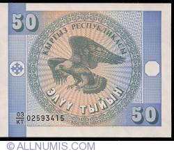 Imaginea #1 a 50 Tyiyn ND(1993)
