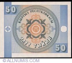 Imaginea #2 a 50 Tyiyn ND(1993)