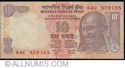 Image #1 of 10 Rupees 2008 - N