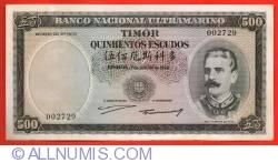 500 Escudos 1959(2. I.) - signatures Artur Meneses Correia de Sá / Francisco José Vieira Machado