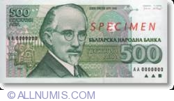 Imaginea #1 a 500 Leva 1993 specimen