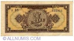 1 Leu 1952 - Blue Serial