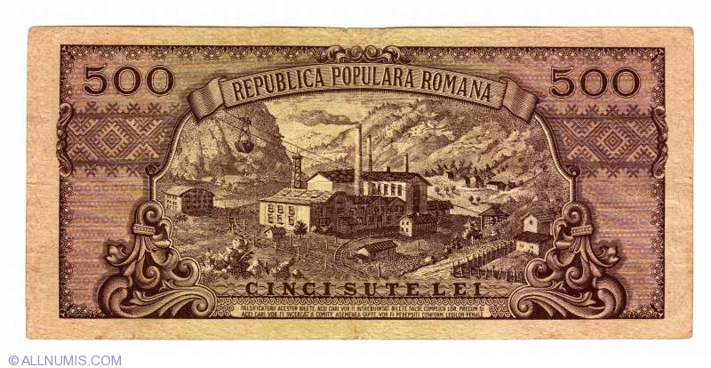 Romania 500 lei 1949 UNC Reproduction