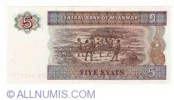 Image #2 of 5 Kyats ND(1996)