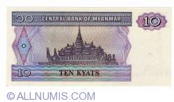 Image #2 of 10 Kyats ND(1996)