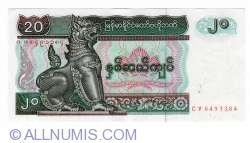 Image #1 of 20 Kyats 1994