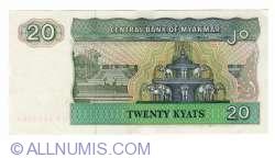 Image #2 of 20 Kyats 1994