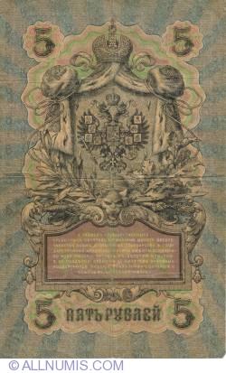 Imaginea #2 a 5 Ruble 1909 - semnături I. Shipov/ V. Shagin
