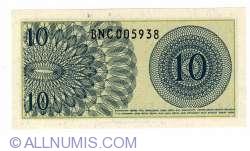 Image #2 of 10 Sen 1964