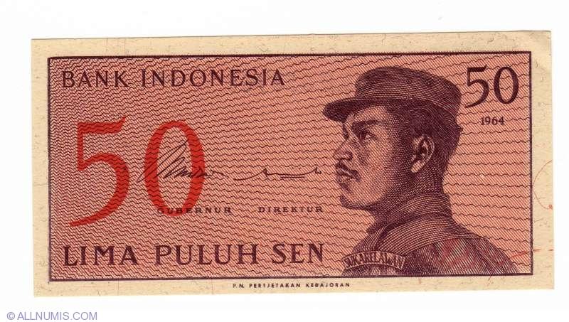Indonesia 50 Sen P-94 Banknotes Lot 10 PCS 1964 UNC