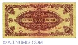 Imaginea #2 a 10000 Pengő 1945 - Timbru albastru