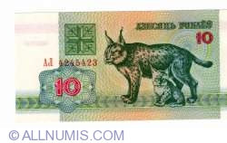 Image #1 of 10 Rublei 1992