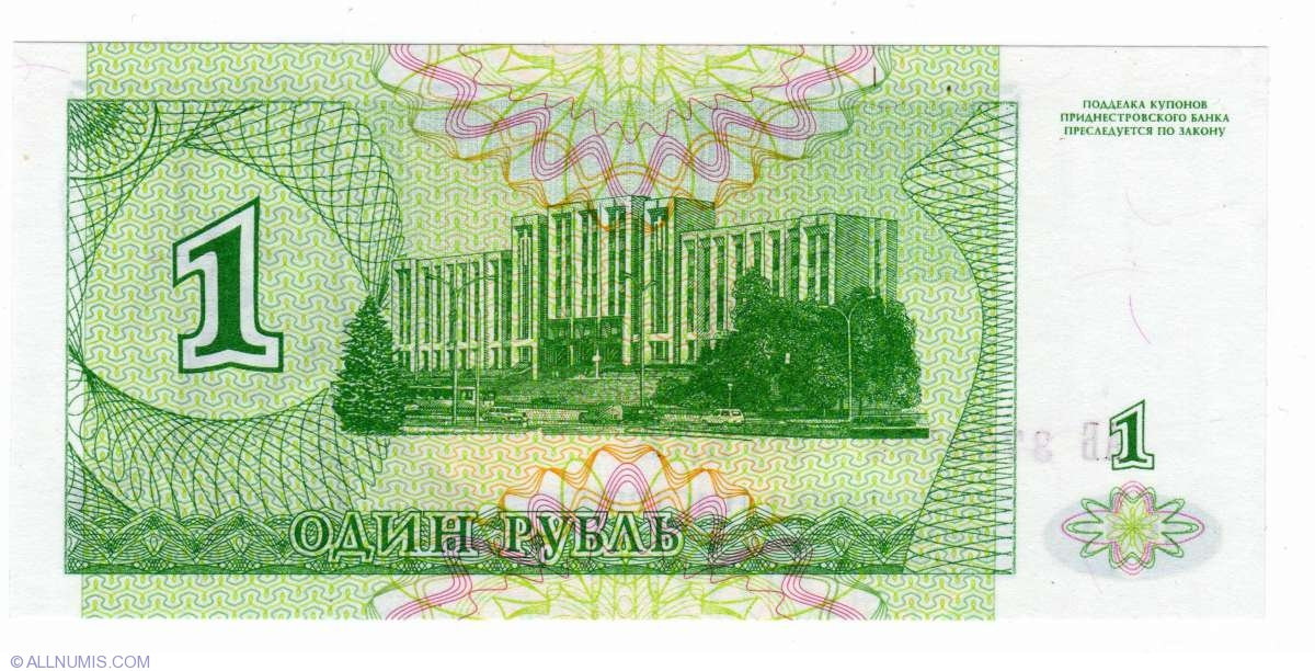 rouble Banknote World Paper Money UNC Currency PIck p34 TRANSNISTRIA 1 Rublei