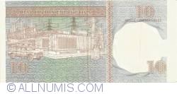 Imaginea #2 a 10 Pesos convertibles 2011