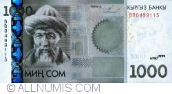 Image #1 of 1000 Som (COM) 2010