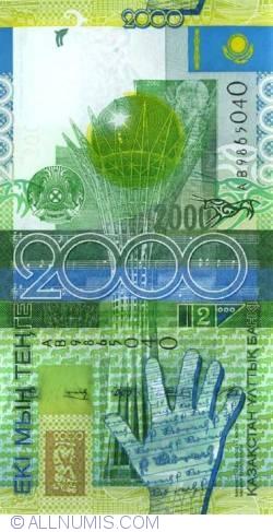 2000 Tenge 2006