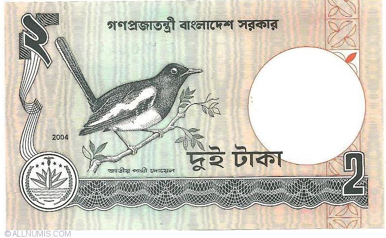 BANGLADESH 2 TAKA BIRD 2004 UNC LOT 10 PCS