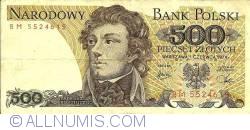 Image #1 of 500 Zlotych 1979 (1. VI.)