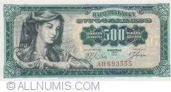 Image #1 of 500 Dinara 1963  (1. V.)