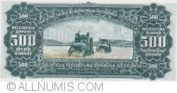Image #2 of 500 Dinara 1963  (1. V.)