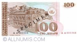 100 Denari 1993 - SPECIMEN