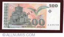 500 Denari 1993 Specimen