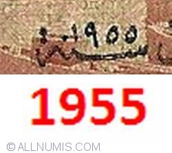 1 Livre 1955 (١٩٥٥)